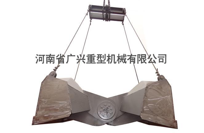 不锈钢剪式抓斗1