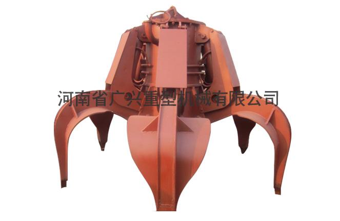 液压六瓣废钢专用抓斗